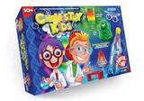 """Безопасный образовательный набор для проведения опытов """"CHEMISTRY KIDS"""""""